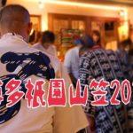 博多祇園山笠2019の全日程と見どころ!見物ポイントも紹介!