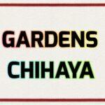 ガーデンズ千早OPEN!店舗一覧やアクセス方法などまとめて紹介